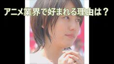 長澤まさみ 続く声優起用!Masami Nagasawa continued voice actor appointment!
