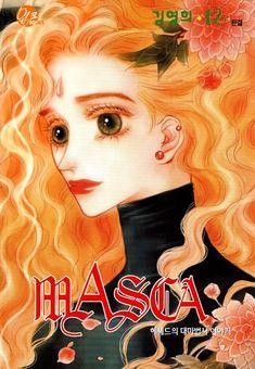 Shoujo, Disney Characters, Fictional Characters, Aurora Sleeping Beauty, Disney Princess, Art, Art Background, Kunst, Performing Arts