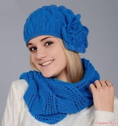 Free Knitting Patterns - Hat and Scarf Knitting Stitches, Knitting Patterns Free, Free Knitting, Crochet Patterns, Knit Crochet, Crochet Hats, Knit Wrap, Hats For Women, Knitted Hats