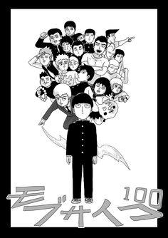 Mob Psycho 100 - ch 78.5 Page 2 | Batoto!