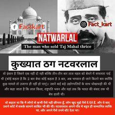 Natwar Lal, India, Tajmahal
