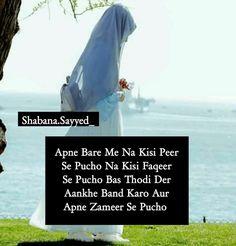 Muslim Love Quotes, Bindas Log, Urdu Thoughts, Words To Describe, Deen, Urdu Poetry, Relationship Quotes, Cute Couples, Allah