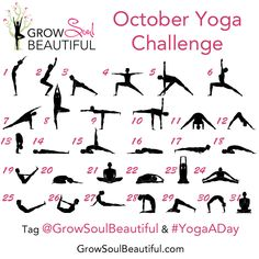 Yoga Instagram Challenge, photography, yoga pics, yoga photos, 31daychallenge, YogaLove, asanas, guide, monthly daily yoga poses