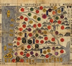 Map from the Ch'ŏnha chido (Atlas of the world) is a 19th century copy of the traditional Korean atlas produced in the early Chosŏn dynasty (1392-1910). Read more.