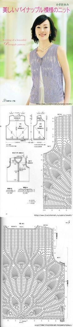 Beautiful Pineapple pattern NV70173   Вязание-мое хобби   Постила