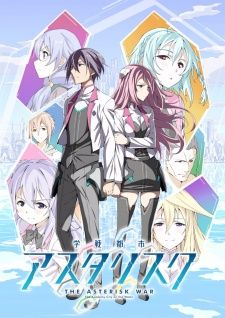 """Gakusen Toshi Asterisk (The Asterisk War: The Academy City on the Water)? The Academy City on the water, Rikka (otherwise known as Asterisk) is the world's largest stage for the integrated battle entertainment, """"Star Wars Festival."""" The young boys and girls of the """"Starpulse Generation"""" belonging to the six academies made their wishes with Shining Armaments in their h..."""