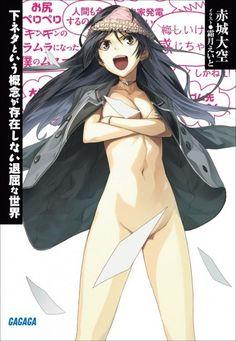 ไลทโนเวล Shimoneta to Iu Gainen ga Sonzai Shinai Taikutsu na Sekai กำลงจะจบลงในเลมท 11