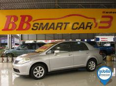 Thailand Used Car. Website No.1 in Thailand - http://www.find4car.com