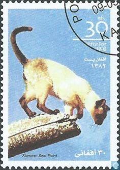 Postage Stamps - Afghanistan [AFG] - Cat