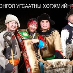 ALTAI- band had about 50 works in our song catalogue and mostly create our performances with the Western Mongolian region's bii biyelgee dance, khuumii, ikhyel khuur and the unique tatlag technique on the morin khuur. Bii biyelgee- Bii biyelgee originates from the Altai region of Mongolia and has been widely popular among the Huns as a dancing style. This has been confirmed by the research of Mongolian Cultural historians. Traditional dancers Gan ...