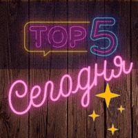 TOP-5 сегодня Security Guard, Police, Neon Signs, Top, Crowns, Law Enforcement, Crop Shirt, Shirts, Weights