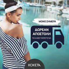 Μόνο σήμερα πάρε τα πάνντα με δωρεάν αποστολή 💙 👉 https://www.koketa.gr/lucky-day