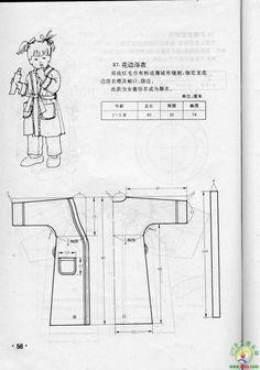 [Reservado] hoja de acabado - pijamas chándal diagrama de corte bata camisón (adultos y niños) _ Largo Yiyi _ blog de Sina - 804632173 - Blog de 804632173