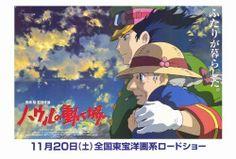 Howl's Moving Castle (2004) 27 x 40 Movie Poster - Japanese Style B Pop Culture Graphics,http://www.amazon.com/dp/B000KA40DS/ref=cm_sw_r_pi_dp_5CMHtb00HSYDSZ9K