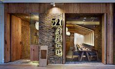 721 Tonkatsu Japanese restaurant by Golucci International Design, Shanghai