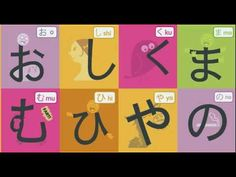 Learn Japanese Hiragana in 90 seconds - http://wanelo.com/p/3878170/learn-japanese-online-rocket-japanese