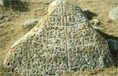 Herschel petroglyphs...