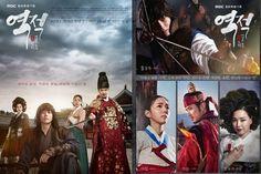 ดูซีรี่ย์เกาหลี Rebel Hong Gil Dong ซับไทย Rebel Hong Gil Dong – ซีรีย์เกาหลีชื่อเรื่อง: 역적 홍길동 / Yeokjuk Honggildong / Traitor Hong Gil-Dong / Rebel: Thief Who Stole the Peopleประเภท: ประวัติศาสตร์จำนวนตอน: 30 ตอนโปรดิวเซอร์:ผู้กำกับ: Kim Jin Manเขียนบทโดย: Hwang Jin Youngสถานีที่ออกอากาศ: MBCฉายเมื่อ: 30 มกราคม 2017 – 9 พฤษภาคม 2017เวลาออกอากาศที่เกาหลี: วันจันทร์และอังคาร เวลา 22:00 น. ตามเวลาเกาหลีออกอากาศที่ไทย : –เรื่องย่อซีรีย์ Rebel Hong Gil …