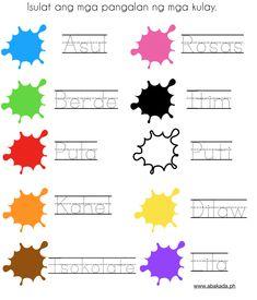 Free colors worksheet for preschoolers Math Addition Worksheets, Free Math Worksheets, Printable Worksheets, Free Coloring, Shapes, Learning, Colors, Studying, Colour