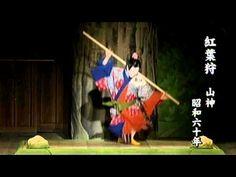 勘九郎舞踊集 - YouTube