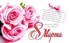 С международным женским днём Вас - Дорогие женщины! http://led.in.ua/ Дорогие наши женщины! Компания LedSvit от всей души поздравляет Вас с самым замечательным весенним праздником — 8 Марта! Пусть Ваша жизнь наполнится новыми красками, положительными эмоциями и яркими впечатлениями. Будьте всегда здоровы, жизнерадостны и радуйте нас своими ослепительными улыбками! http://led.in.ua