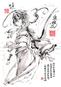 Browse Bungou Stray Dogs collected by Manuel Gatica and make your own Anime album. Stray Dogs Anime, Bongou Stray Dogs, Izumi Kyouka, Style Anime, Hand Drawing Reference, Koro Sensei, Chibi, Another Anime, Anime Artwork