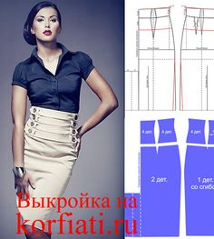 Выкройка юбки с поясом корсетом - free (bigger) pattern at page for Skirt