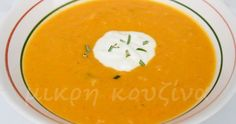 Thai Red Curry, Fruit, Ethnic Recipes, Soups, Food, Eten, Soup, Meals, Chowder