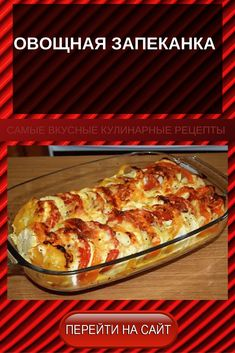 French Toast, Bread, Breakfast, Food, Easy Meals, Morning Coffee, Meal, Essen, Hoods