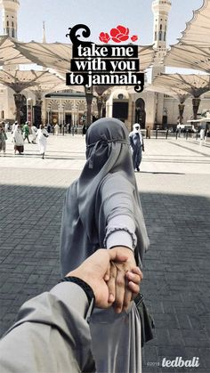 Take me with you to jannah...tedbali सिर्फ एहसास है ये Photograph सिर्फ एहसास है ये PHOTOGRAPH | IN.PINTEREST.COM WHATSAPP EDUCRATSWEB