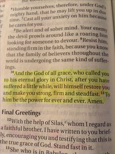 I love this verse ✝