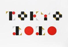 佐野研二郎氏、五輪エンブレム制作過程を解説「自身のキャリアの集大成であり、盗用疑惑は事実無根」 #ブレーン | AdverTimes(アドタイ)