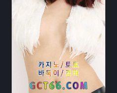 월드카지노사이트GCT66。COM우리카지노사이트카지노추천카지노추천움짤카지노사이트정선카지노주소레종카지노추천할리카지노추천은꼴카지노사이트슴가카지노주소카지노사이트주소에이카지노추천생방송카지노사이트한스카지노추천라이브카지노사이트슴가카지노추천던힐카지노사이트구찌카지노추천명품카지노주소구찌카지노사이트슴가카지노추천분당카지노주소분당카지노주소