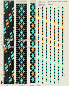 схема браслета с ярким орнаментом на 10 бисерин, мастер-класс по вязанию