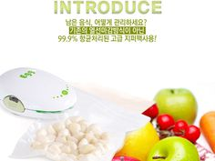 두루 Egg 에그 진공포장기. 음식보관/신선보관/위생보관/냉장고정리/캠핑용
