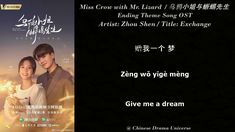 Theme Song, Crow, The Creator, Give It To Me, Drama, Romance, Songs, Romance Film, Raven