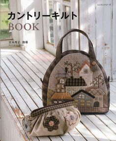 Miyamoto Kuniko - Country Style Patchwork Japanese Craft Book  96 Pages  Natural Color COUNTRY PATCHWORK Patchwork Projects Applique Bags, Tea Mat,
