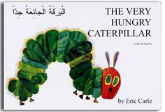 The Very Hungry Caterpillar (Bilingual Arabic English) Best Seller!