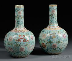 Pair of Famille Rose Vases, China, early 20th century