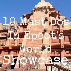 Second Star Wishes by Andrea: 10 Must Dos in Epcot's World Showcase at Walt Disney World theme park