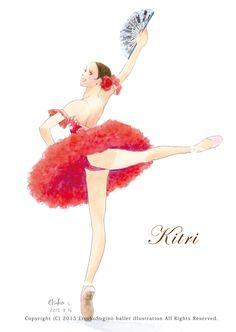 Ballerina Art, Ballet Art, Ballerina Dancing, Ballet Dancers, Ballet Wallpaper, Cute Girl Wallpaper, Ballet Illustration, Ballet Drawings, Ballet Pictures