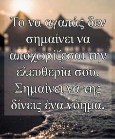 Quotes, Quotations, Qoutes, Quote, Shut Up Quotes