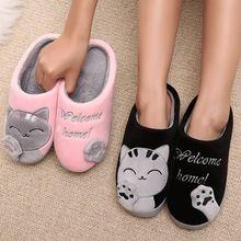 Mujeres Zapatillas de Casa de Invierno Gato de la Historieta Zapatos antideslizantes Suaves de Invierno Cálido Zapatillas de Casa de Interior Dormitorio Ama Par Piso zapatos