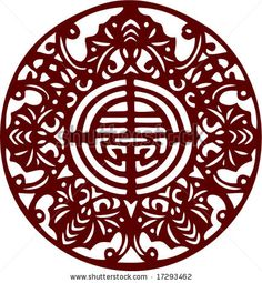 Ancient Chinese artistic pattern