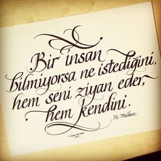 #mevlana#calligraphy#kaligrafi#art#design#tattoo#exhibition#turkey#turkiye#istanbul#izmir#ankara#kafkaokur#siirsokakta#siirheryerde#edebiyat#kitap#mesnevi#pilotparallelpen#ink