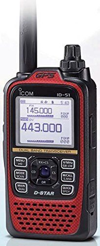 Icom ID-51A Plus2 VHF/UHF Portable Digital D-STAR Transceiver - 5.5W Max - Carbon Red