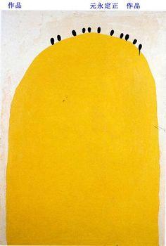 Sadamasa Motonaga., unknown on ArtStack #sadamasa-motonaga-1 #art