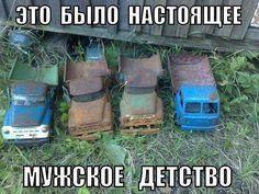 Фабрика приколов. Настоящее мужское #детство