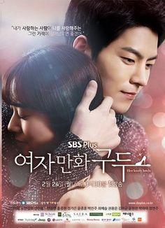 Her Lovely Heels / 2014 / Güney Kore / Online Dizi İzle - Yeppudaa