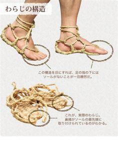 """ウォーキング、サンダル、ミズノ…日本古来のすごい履き物 """"わらじ""""が ..."""